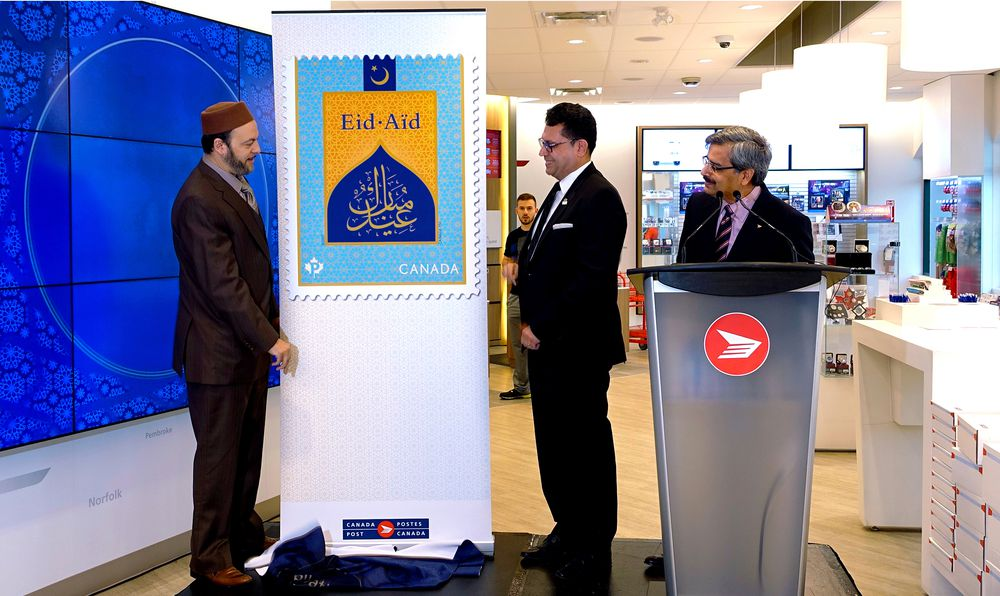 Canada Post Stamp Celebrates Eid al-Fitr and Eid al-Adha