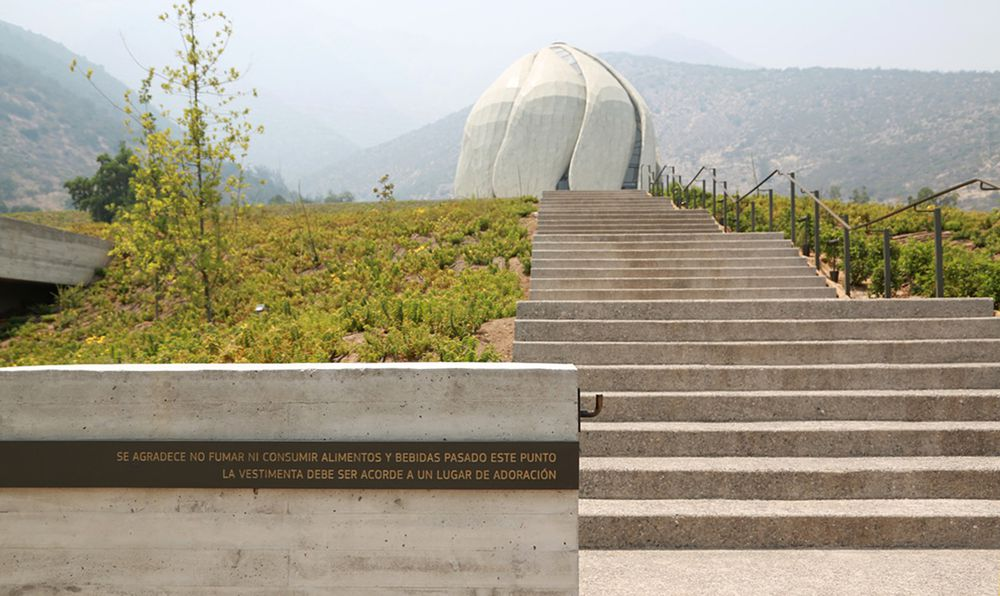 Inspiring Reflection at the Bahá'í Temple