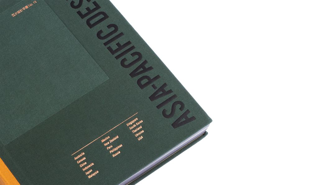 Asia Pacific Design Features Entro's Wayfinding as the Future of Design